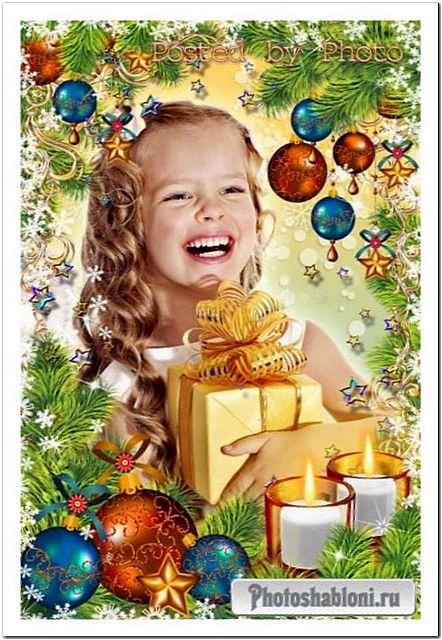 Новогодняя рамка - Праздничные свечи и елочные шары