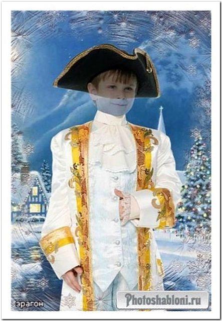 Шаблон мальчикам для фотошопа - Карнавальный костюм принца
