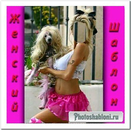 Женский шаблон - Хорошенькая блондинка с собачкой