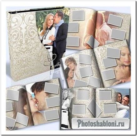 Винтажный фотоальбом с орнаментом - Романтика воспоминаний