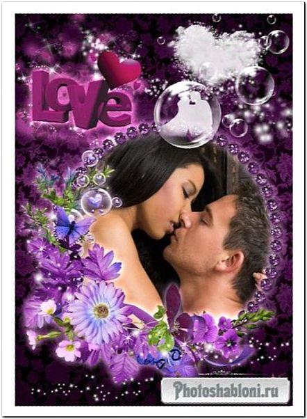 Фоторамка ко Дню Валентина с цветами - Любовь с оттенками пурпура