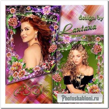 Рамка для фото - Неповторимы прелестью своей осенние цветы