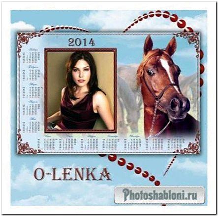 Фоторамка календарь - Красный конь