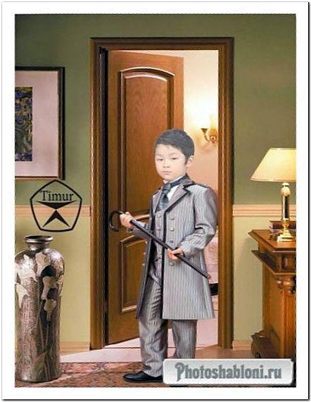 Детский шаблон для фотомонтажа - Портрет мальчика в элегантном костюме