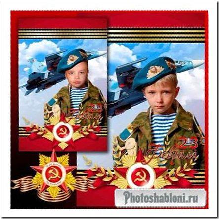 Детский праздничный шаблон для мальчиков - Юный защитник Отечества