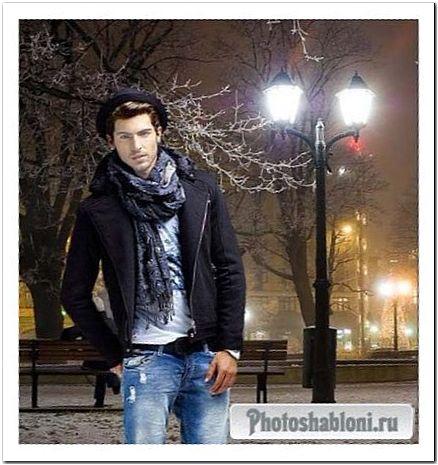 Мужской шаблон для фотомонтажа - Стильный парень на фоне ночного города