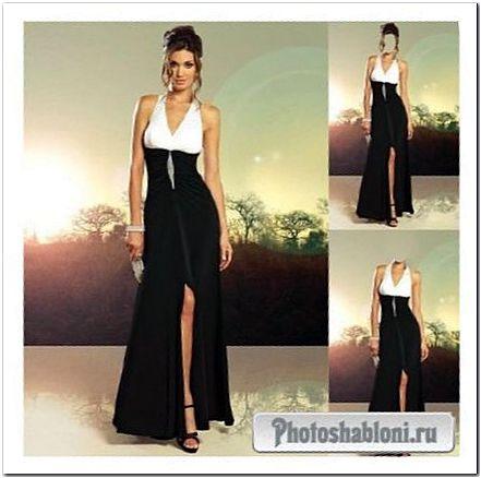Шаблон для девушек - В черно-белом вечернем платье