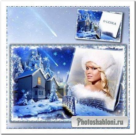Рамка для фотошопа с зимним пейзажем - Загадай желание