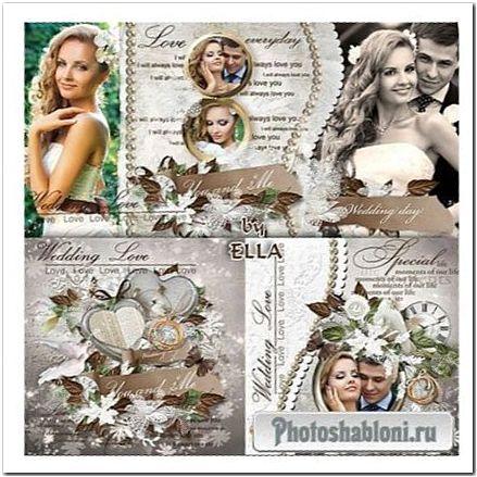 Свадебная фотокнига с жемчугом и винтажными элементами - Кольца верности и ключик от сердца