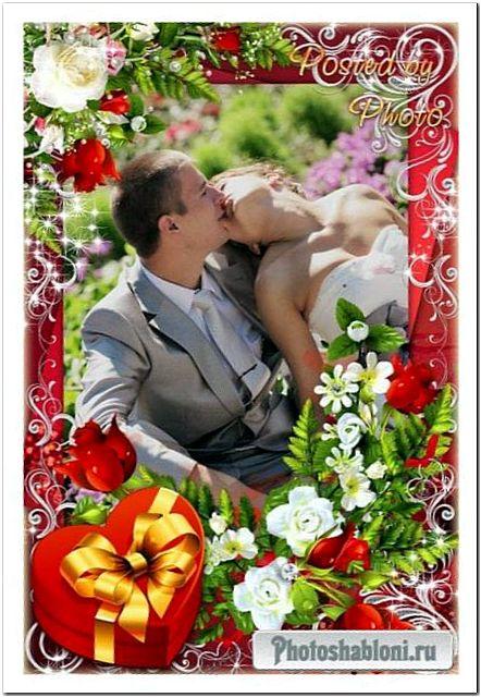 Романтическая рамка - Только наше счастье и любовь