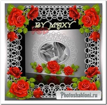 Свадебный фотоальбом для жениха и невесты - Кружево из жемчуга и красные розы