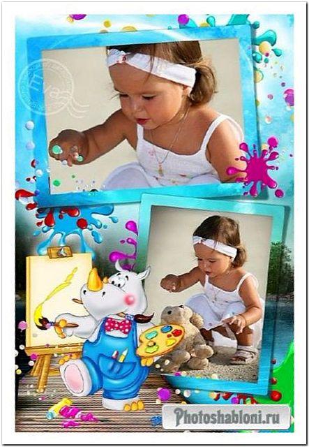 Детская рамка на две фотографии - Маленький художник