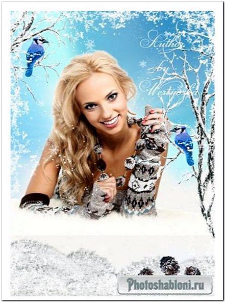 Женский зимний шаблон для фото - Очаровательная блондинка