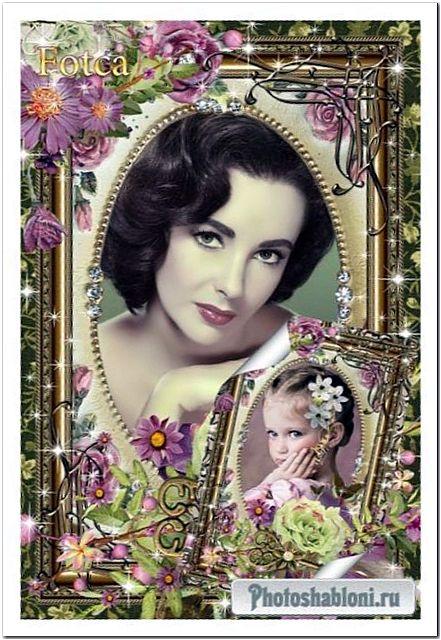 Винтажная рамка для фото - Розы и блеск