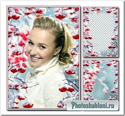 Зимняя рамка для фотошопа - Гроздья рябины