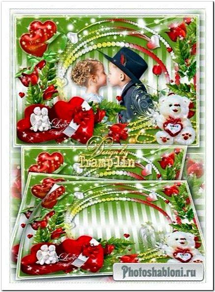 Рамка для фото влюбленных - Белые ангелочки, плюшевый мишка и красные розы
