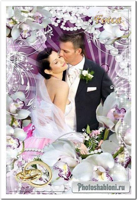 Свадебная фоторамка - Белые орхидеи