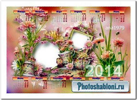 Календарь на 2014 год - Летние цветы