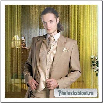 Мужской шаблон - Молод красив и элегантен