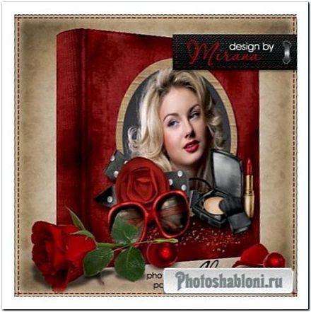 Гламурная фотокнига и портфолио для девушек - Мода Vogue