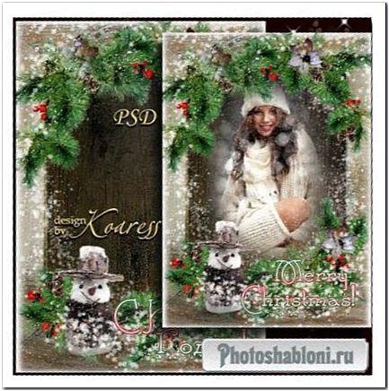Новогодняя поздравительная фоторамка с забавным Снеговиком