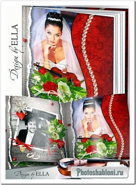 Свадебня фотокнига для новобрачных - Мелодия любви