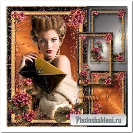 Рамка для фото - Аромат герани