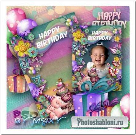 Поздравительная детская рамка - День рождения, светлый праздник