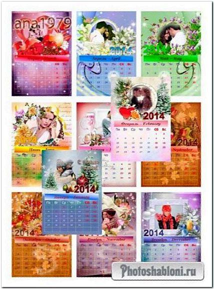 Перекидной календарь на 2014 год - Моя любовь