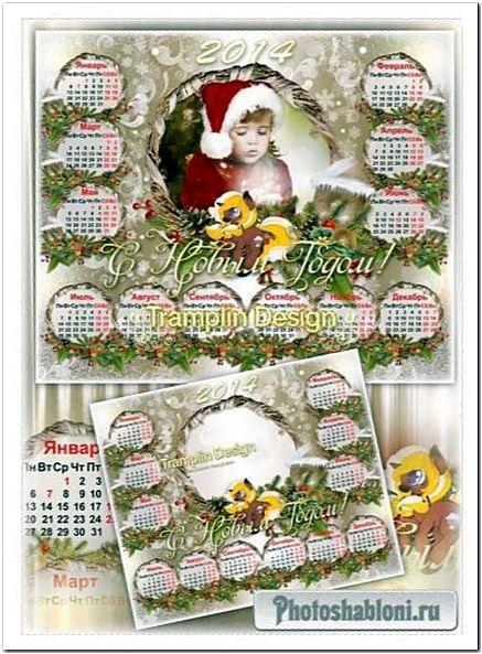 Новогодний календарь-рамка с хвоей, подарками и лошадкой