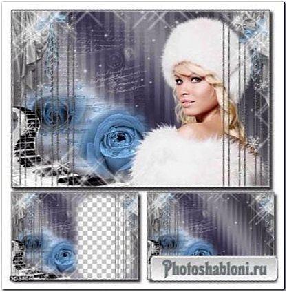 Рамка для фотошопа - Зимняя мелодия