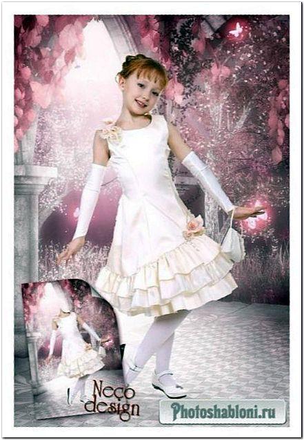 Детский шаблон для девочки - Маленькая леди собралась на бал