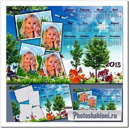 Детский календарь на 2013 и 2014 годы - Летние приключения котят