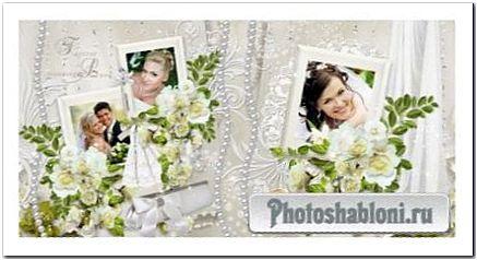 Свадебная фотокнига - Молодоженов поздравляем, любви и счастья им желаем