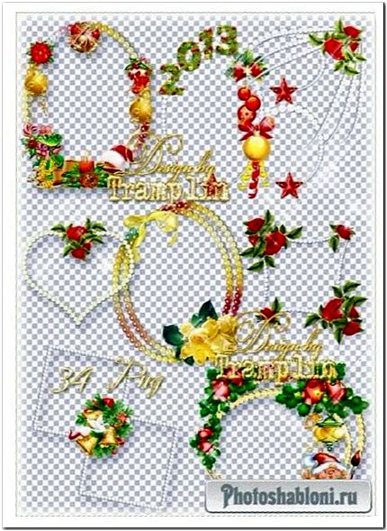 Рамки-вырезы из жемчуга с цветами и новогодние композиции, кластеры