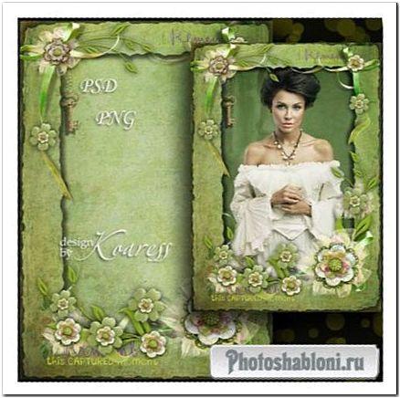 Романтическая рамка для фотошопа - Нежность и винтаж