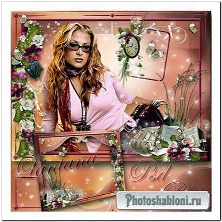 Рамка для фото - На лепестках цветов написано посланье