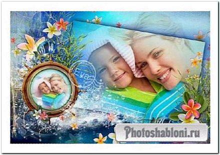Рамочка для фото - С семьей на море