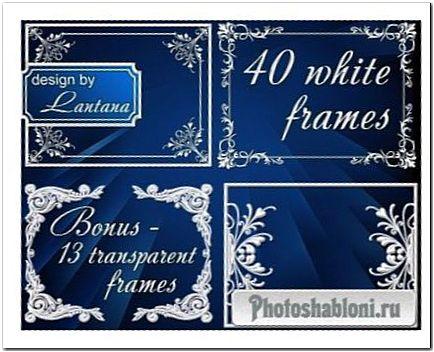 Элегантные белые рамки вырезы дизайна в Photoshop - Завитки и винтажный декор