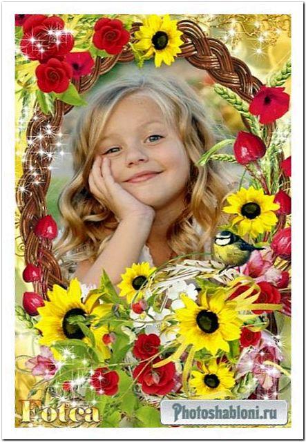 Летняя фоторамка - Подсолнухи, красные розы, плетеная рамка