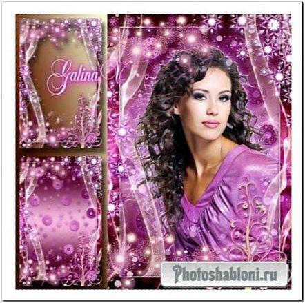 Гламурная рамка - Новогодний пурпур
