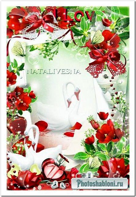Фоторамка для влюбленных - Белые лебеди, алые тюльпаны