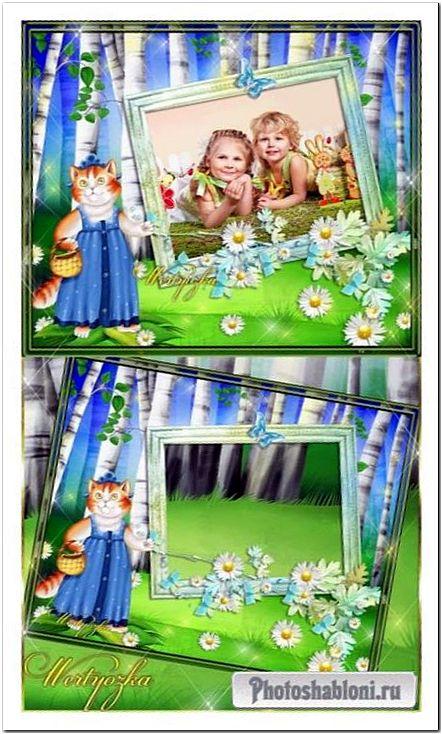 Детская рамка для фотошопа - Березовая роща, кошка и ромашки
