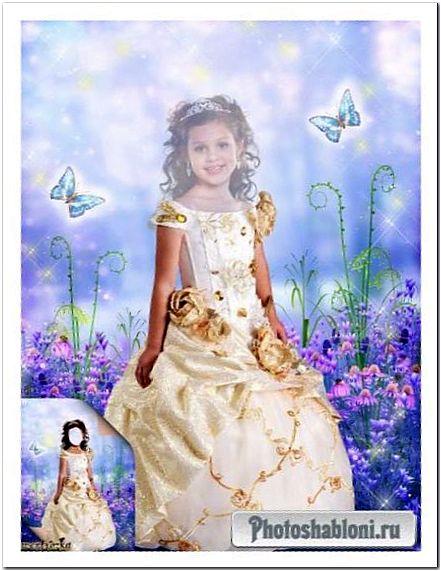 Детский шаблон для фотошоп - Девочка в золотистом платье и бабочки