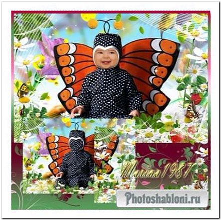 Детский шаблон для фотошопа - Маленькая бабочка