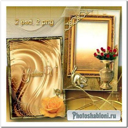 Женские рамки для фото - Золотая роскошь