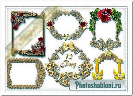 Красивые Рамки-вырезы в Золотом стиле