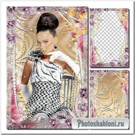 Женский шаблон-рамка для фотошопа - Гламур
