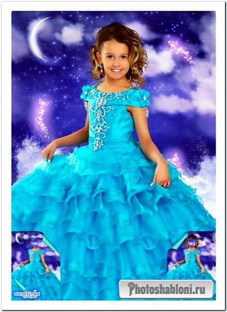 Многослойный детский psd шаблон - Маленькая принцесса в пышном платье цвета лазури
