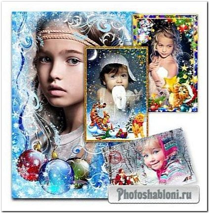 Сборник детских новогодних фоторамок - Пора наряжать елку